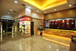 Dalian Friendship Hotel, Отели  Далянь - big - 19