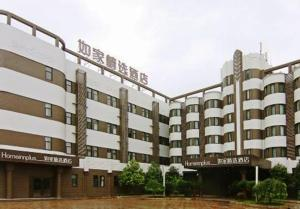 Home Inn Plus Shanghai Pudong Airport Chuangsha Metro Station, Hotely  Šanghaj - big - 1