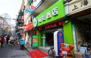 Hi Inn Shanghai East Nanjing Road