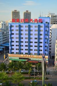 Lanhai Yingbin Hotel Haikou, Hotel  Haikou - big - 1