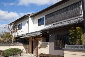 Kyoto Guest Inn Nagaokakyo