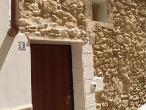 Casa Petra - Mini Open Space