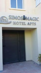 Simos Magic Apartments 1
