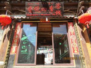 obrázek - Shangajoy Seasons Inn