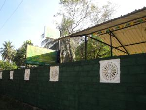 The Green Guest House