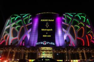 Баку - Askar Hotel