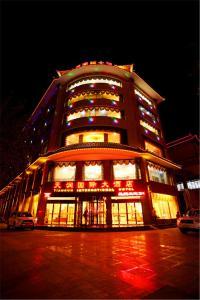 Tian Run International Hotel Dunhuang