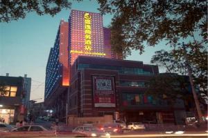 Chengde Yikai Business Inn