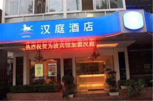 Hanting Express Shanghai Dalian Road
