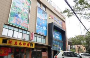 Motel Shanghai Xinzhuang Longzhimeng Square Xinli Road