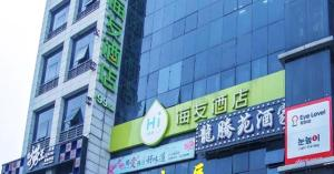 Hi Inn Shanghai Hongqiao New Branch