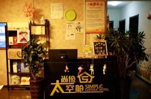 Simple Capsule Hostel Shenyang