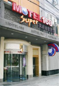 Motel 168 Shanghai Changping Road Branch