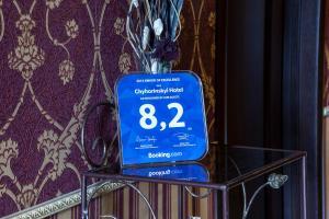 Отель Чихоринский - фото 2