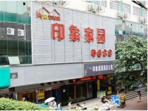 Yinxiangjiayuan Hotel