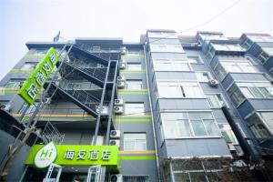 Hi Inn Taiyuan South Inner Ring Street