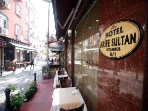 Arife Sultan Hotel, Hotely  Istanbul - big - 42