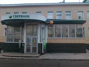Гостевой дом На Вокзальной - фото 25