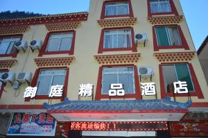 Yuting Boutique Hotel