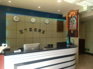 Dao Cheng Ya Ding Xing Kong Hotel