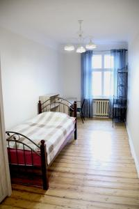 Riga Park Hostel