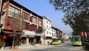 Lin Feng Ju Inn