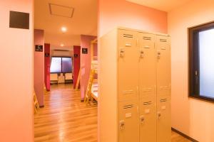 Guest House Rojiura, Ostelli  Beppu - big - 3
