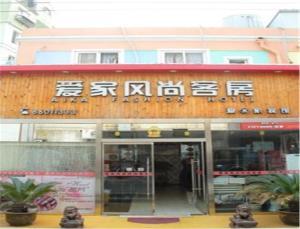 Aijia Fengshang Hotel Dayao