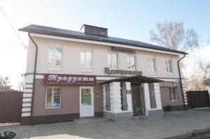 Гостиница Центральная, Бежецк