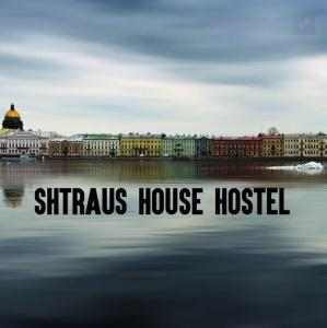 Hostel Shtraus House