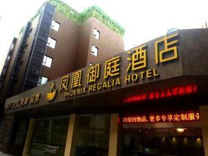 Phoenix Regalia Hotel Chengdu Gulou Branch