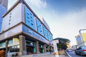 Haban Hotel Jiangbei Branch