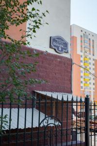 Апартаменты AHome 10 на Бальзака - фото 2