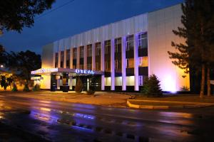 Отель Грант - фото 2