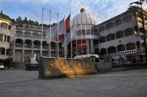 Lushan Xihu Hotel
