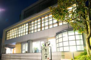 Тоёока - Suizansou