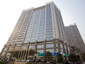 Hunan Jinlu International Hotel