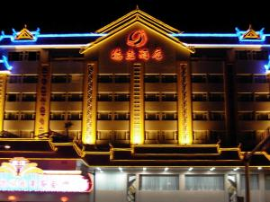(Dehong Hotel Yunnan)
