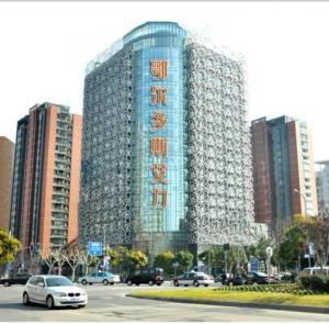 Ordos Aili Hotel Shanghai