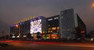 Huzhou Wuxing Crown Hotel