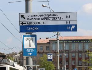 Aristokrat, Hotely  Vinnytsya - big - 102