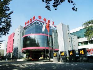 Hangang Hotel