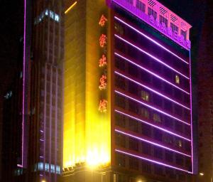 The Unity Hotel
