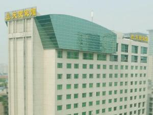 Chengdu Huaxi Angel Hotel