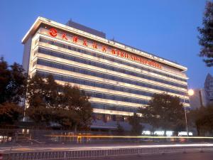 Friendship Hotel Tianjin