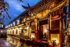 Nan Xuan Hotel