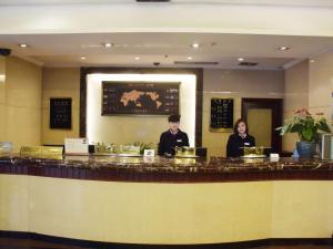Chengdu University of Electronic Science and Technology of China Hotel