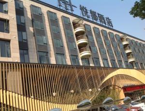 Hapital Hotel