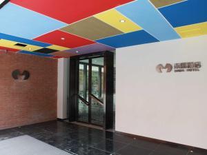 Chongqing Muma Art Theme Hotel