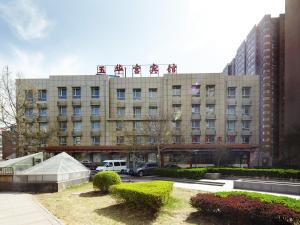 Yuhuagong Hotel